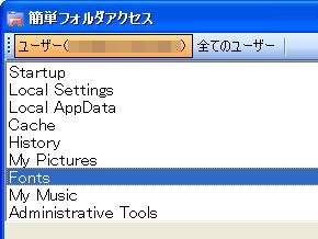 st_fa02.jpg