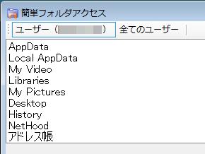 st_fa04.jpg
