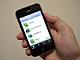 iPhone/Androidユーザー注目、スマホ対応おすすめオンラインストレージ