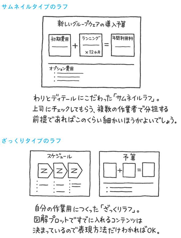 st_sl01.jpg