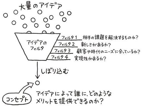 st_na01.jpg