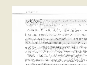 st_pdf04.jpg