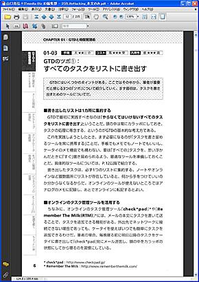 st_pdf06a.jpg