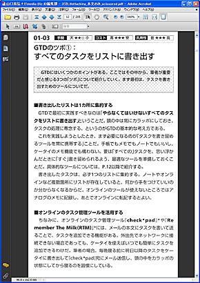 st_pdf06b.jpg