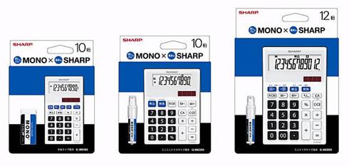st_mono02.jpg
