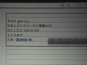 st_7n02.jpg