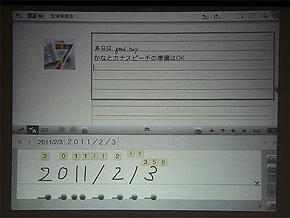 st_7n09.jpg