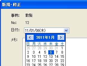 st_ar03.jpg