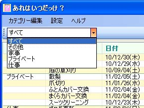 st_ar04.jpg