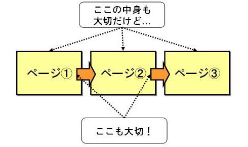 st_inoue02.jpg