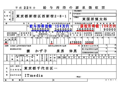 st_tax01.jpg