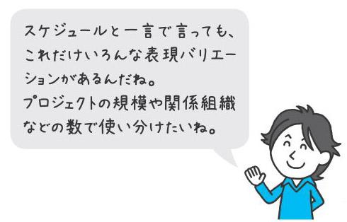 st_nagata00.jpg