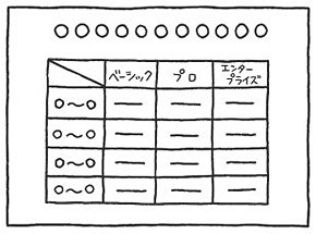 st_nagata07.jpg