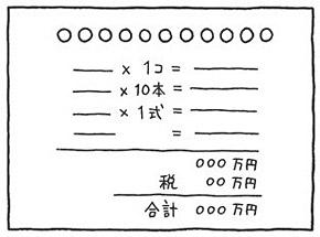 st_nagata08.jpg
