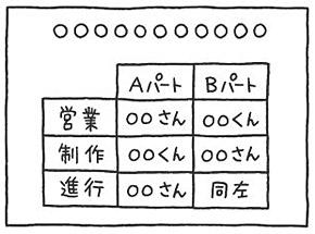st_nagata10.jpg