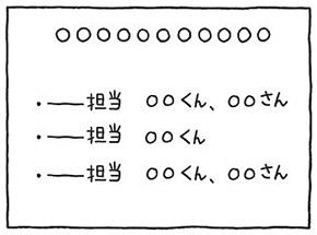 st_nagata11.jpg