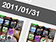 iPhoneから大量の写真を送るなら「PictShare」がめちゃくちゃ便利