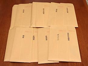 st_envelope.jpg