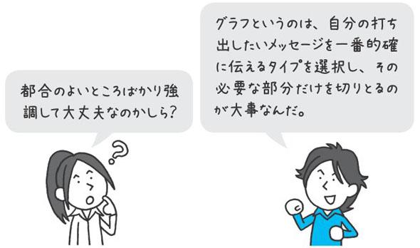 st_nag04.jpg