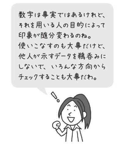 st_nag06.jpg