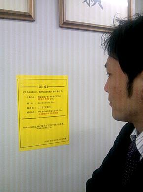 st_hana07.jpg