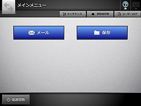 st_ssn09.jpg