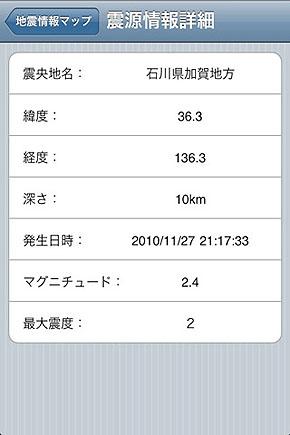 st_yc04.jpg