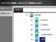 ネットワーク接続に対応した新型ScanSnap「ScanSnap N1800」を試す(後編)