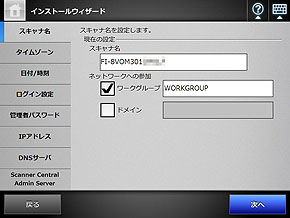 st_n1800_32.jpg