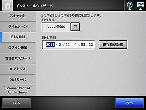 st_n1800_33.jpg