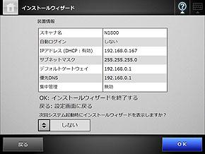 st_n1800_36.jpg