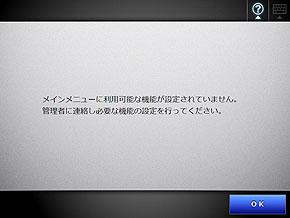 st_n1800_37.jpg