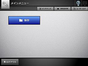st_n1800_42.jpg