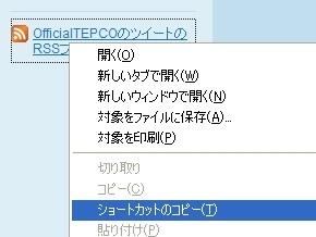 st_kt03.jpg