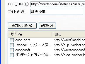 st_kt04.jpg