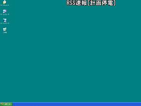 st_kt06.jpg