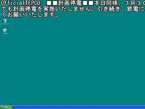 st_kt07.jpg