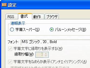 st_kt08.jpg