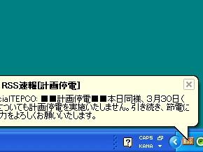 st_kt09.jpg