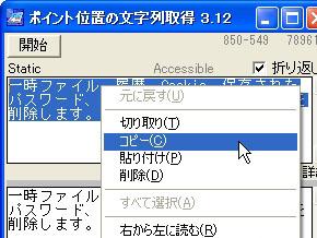 st_dt04.jpg