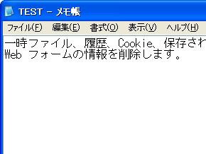 st_dt05.jpg