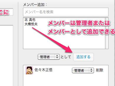 st_sasaki05.jpg