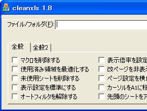 st_ex04.jpg