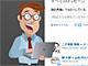 Twitter+Facebook+Dropbox? スペイン産のZyncroはソーシャルビジネスサービスとして成功するか