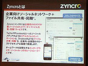 st_zc01.jpg