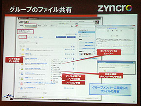 st_zc07.jpg