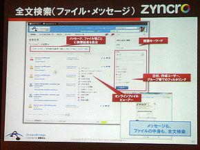 st_zc08.jpg