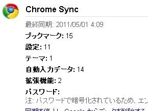 st_br32.jpg
