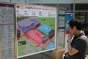 st_tukuba19.jpg