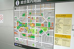 st_tukuba5.jpg